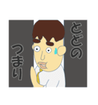 日本のことわざ その4(個別スタンプ:30)