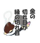 日本のことわざ その4(個別スタンプ:32)
