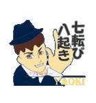 日本のことわざ その4(個別スタンプ:34)