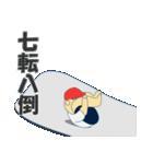 日本のことわざ その4(個別スタンプ:35)