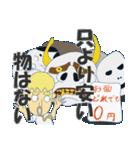 日本のことわざ その4(個別スタンプ:36)