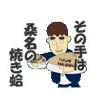 日本のことわざ その4(個別スタンプ:37)