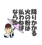 日本のことわざ その4(個別スタンプ:39)