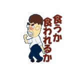 日本のことわざ その4(個別スタンプ:40)