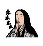 山田全自動の女性用和風スタンプ(個別スタンプ:06)