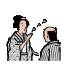 山田全自動の女性用和風スタンプ(個別スタンプ:09)
