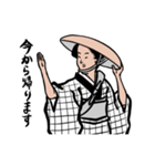 山田全自動の女性用和風スタンプ(個別スタンプ:10)