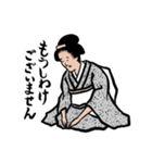 山田全自動の女性用和風スタンプ(個別スタンプ:11)