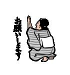 山田全自動の女性用和風スタンプ(個別スタンプ:12)
