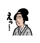 山田全自動の女性用和風スタンプ(個別スタンプ:13)