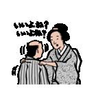 山田全自動の女性用和風スタンプ(個別スタンプ:14)