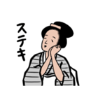 山田全自動の女性用和風スタンプ(個別スタンプ:15)