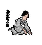 山田全自動の女性用和風スタンプ(個別スタンプ:16)