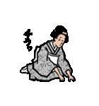 山田全自動の女性用和風スタンプ(個別スタンプ:17)