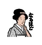山田全自動の女性用和風スタンプ(個別スタンプ:19)