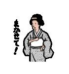 山田全自動の女性用和風スタンプ(個別スタンプ:21)