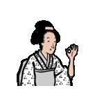 山田全自動の女性用和風スタンプ(個別スタンプ:22)