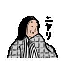 山田全自動の女性用和風スタンプ(個別スタンプ:23)