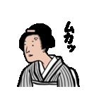 山田全自動の女性用和風スタンプ(個別スタンプ:24)