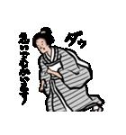 山田全自動の女性用和風スタンプ(個別スタンプ:25)