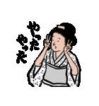 山田全自動の女性用和風スタンプ(個別スタンプ:26)