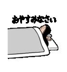 山田全自動の女性用和風スタンプ(個別スタンプ:27)