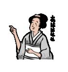 山田全自動の女性用和風スタンプ(個別スタンプ:28)