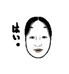 山田全自動の女性用和風スタンプ(個別スタンプ:29)