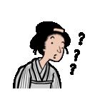 山田全自動の女性用和風スタンプ(個別スタンプ:30)