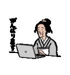 山田全自動の女性用和風スタンプ(個別スタンプ:31)