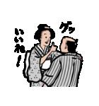 山田全自動の女性用和風スタンプ(個別スタンプ:32)