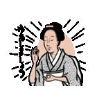 山田全自動の女性用和風スタンプ(個別スタンプ:33)