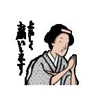 山田全自動の女性用和風スタンプ(個別スタンプ:34)