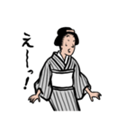 山田全自動の女性用和風スタンプ(個別スタンプ:35)