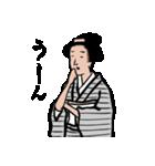 山田全自動の女性用和風スタンプ(個別スタンプ:36)