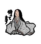 山田全自動の女性用和風スタンプ(個別スタンプ:37)