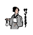 山田全自動の女性用和風スタンプ(個別スタンプ:38)