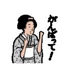 山田全自動の女性用和風スタンプ(個別スタンプ:39)