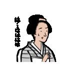 山田全自動の女性用和風スタンプ(個別スタンプ:40)