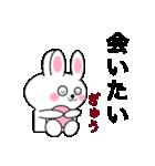 ミニうさ2(願望編)(個別スタンプ:1)