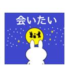 ミニうさ2(願望編)(個別スタンプ:2)
