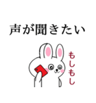 ミニうさ2(願望編)(個別スタンプ:3)
