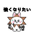 ミニうさ2(願望編)(個別スタンプ:5)