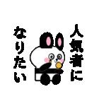 ミニうさ2(願望編)(個別スタンプ:6)