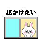 ミニうさ2(願望編)(個別スタンプ:10)