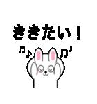 ミニうさ2(願望編)(個別スタンプ:18)