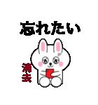 ミニうさ2(願望編)(個別スタンプ:20)