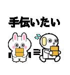ミニうさ2(願望編)(個別スタンプ:24)