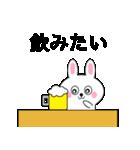 ミニうさ2(願望編)(個別スタンプ:27)