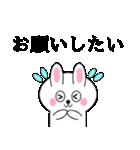 ミニうさ2(願望編)(個別スタンプ:30)